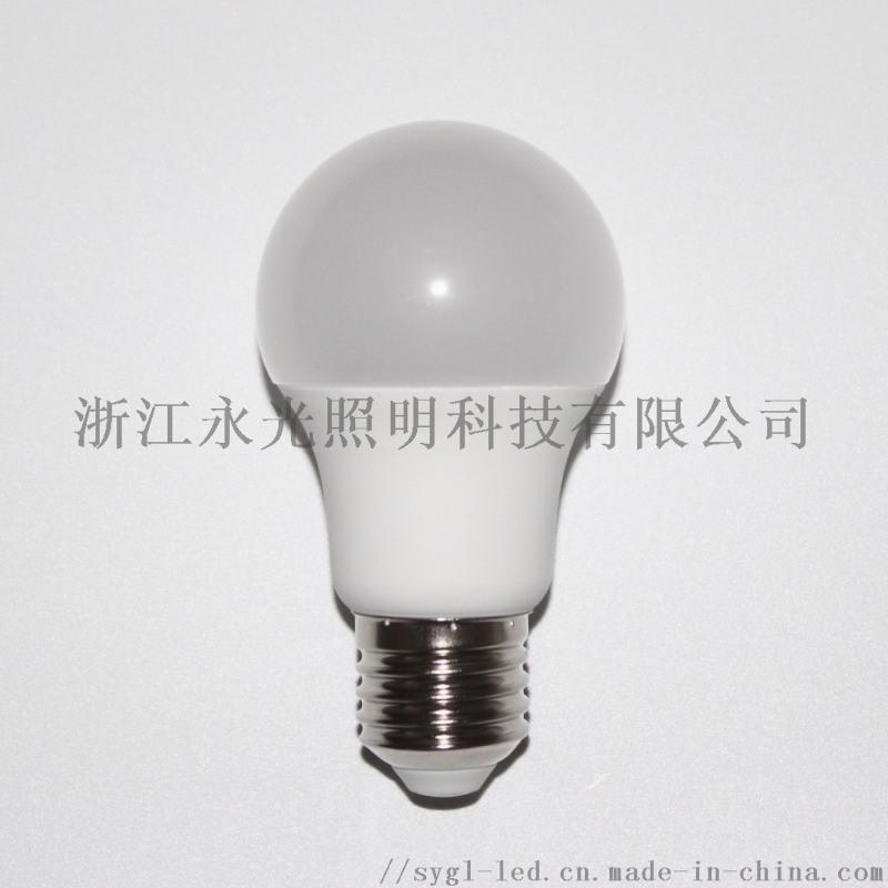 超高亮度7W塑包鋁LED球泡燈 恆流恆壓 高效節能