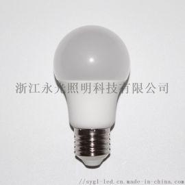 亮度7W塑包铝LED球泡灯 恒流恒压 高效节能