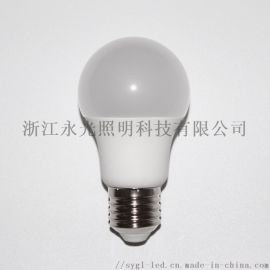 **亮度7W塑包鋁LED球泡燈 恆流恆壓 高效節能