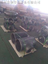碳钢管件沧州恩钢供应