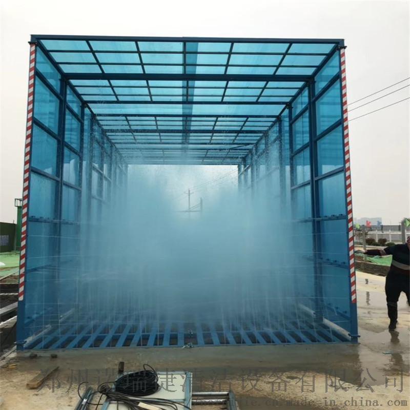 销售大型运输车辆自动清洗设备NRJ-5.0