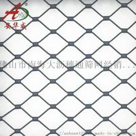 窗户防盗网 阳台防坠网 机械设备防护铝美格网