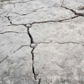 無聲膨脹劑 福州無聲膨脹劑 巖石膨脹劑