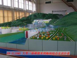 湖南科威大型水利枢纽仿真模型 水电站模型
