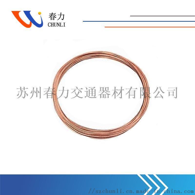 鍍銅圓線一米多少錢 鍍銅圓線價格