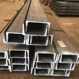 进口资源高品质日标槽钢供货