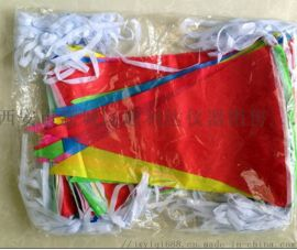 西安哪裏有 彩旗三角串旗五彩刀旗