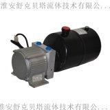 48V1000W無刷電機手動液壓動力單元