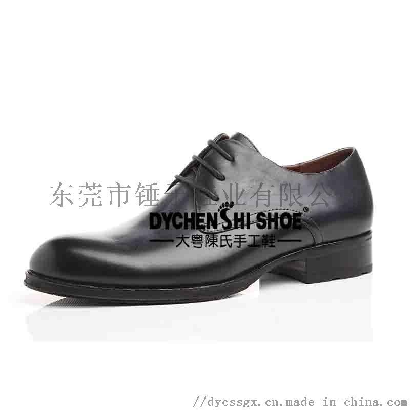 松山湖紫紫檀山大粵陳氏手工鞋14年研發  量腳定製