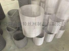 过滤网 316L不锈钢丝网 10-80目丝网