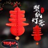 长安筑爱红色塑料纸灯笼婚庆节日活动开业装饰圆形折叠灯笼批发
