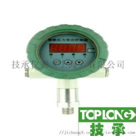 RS485型压力变送控制器-1643型