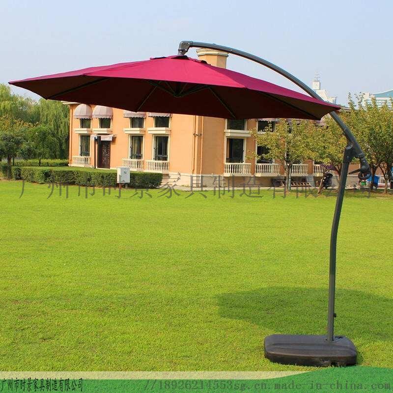 廠家直銷戶外傢俱遮陽傘-精細設計遮陽傘