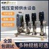 AABH全自动气压供水设备/高区变频供水设备