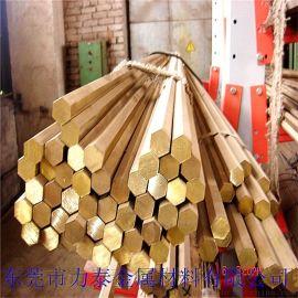 H59黄铜棒 直径10mm 可零切 提供材质证明