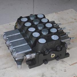 DCV100-2OT. 2OW手动多路阀