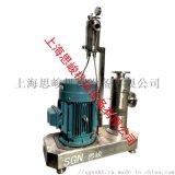 二氧化钛超高速研磨分散机