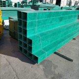 定製梯式電纜槽盒建築工地玻璃鋼電纜槽