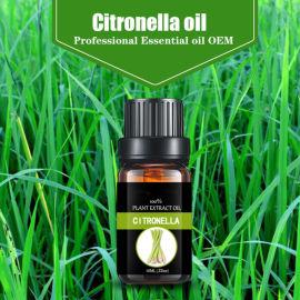 供应 香茅醛 玫瑰醛 日化用原料 香精香料油