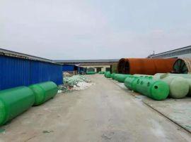 生产SMC化粪池罐工业污水玻璃钢沉淀池
