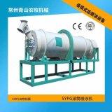 溧陽飼料機械滾筒噴塗機 高檔水產飼料生產線噴塗機
