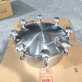 容器罐体人孔 储罐发酵罐人孔盖 储罐检查人孔厂家