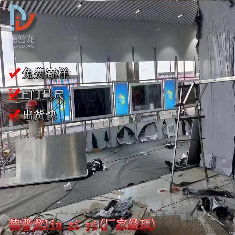 盐城君悦工程圆形拉弯铝方通吊顶 拉弯弧形铝格栅定制