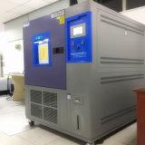 可编辑小型温湿度测试箱