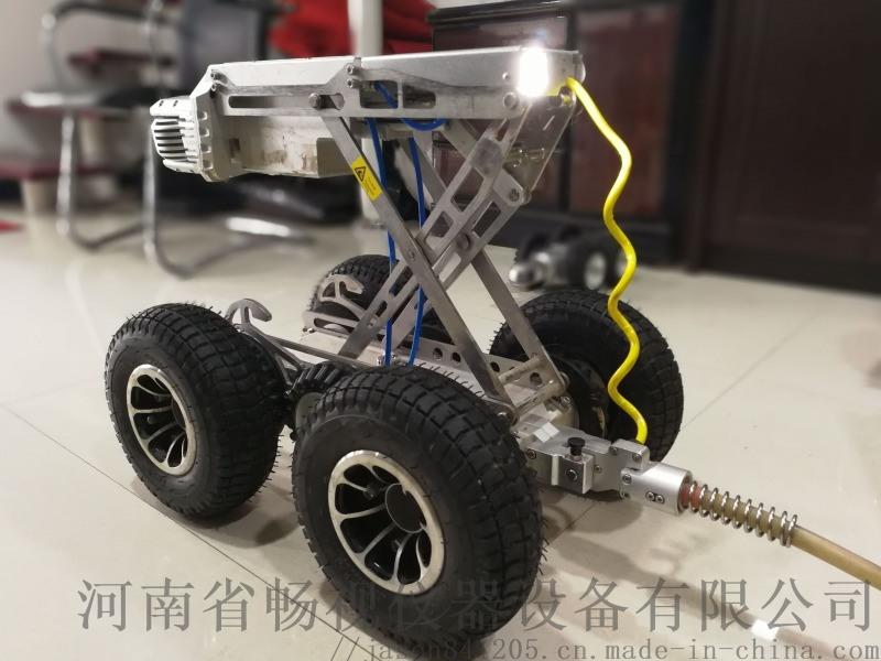辽宁管道检测机器人厂家,辽宁管道爬行器