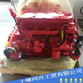 康明斯ISB3.9-160E40A 国四电喷发动机