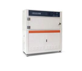 灯管式紫外线耐黄变试验箱 紫外线加速橡胶老化试验箱