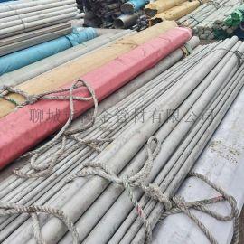 蛟河S31803不锈钢管 不锈钢大管 厚管