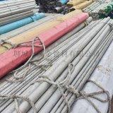 蛟河S31803不锈钢管 不锈钢大管