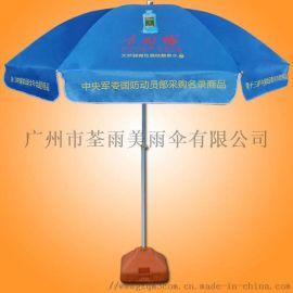 太阳伞厂家广州太阳伞厂