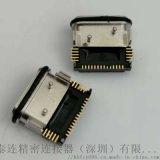 USB 3.1 TYPE-C 24PIN防水母座 四腳插板 SMT貼板式防水母座 帶定位柱