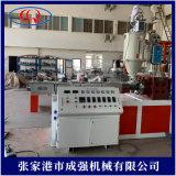 SJ75單螺桿擠出機 熔噴布全自動生產設備