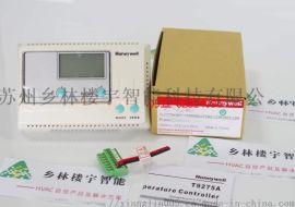 T6373BC1130 T6372B1032机械式房间温控器