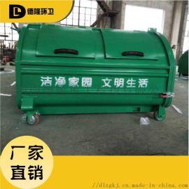 2.5立方移动垃圾箱 玻璃钢垃圾箱 校园勾臂箱