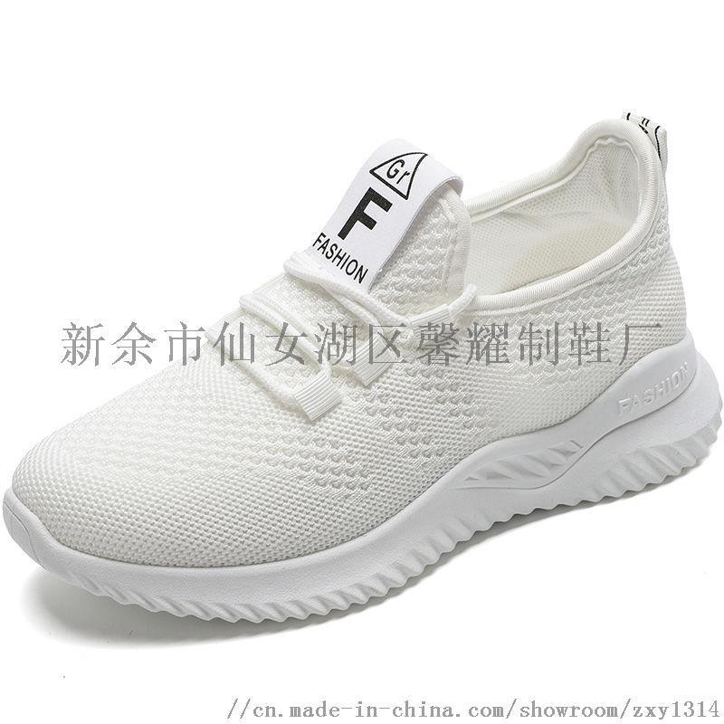 夏季透气轻便跑步鞋镂空网面旅游鞋