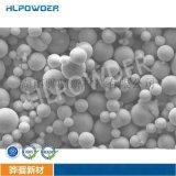 气雾化球形304L不锈钢粉,MIM超细高光粉末
