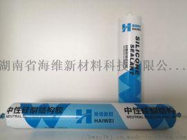 995中性硅酮耐候胶 中性硅酮结构胶
