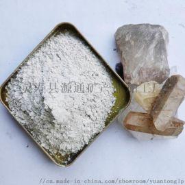 供应驻极母粒用纳米电气石粉 白色电气石粉厂家