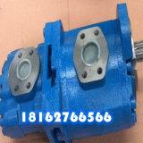 齒輪泵CBY4180/4170