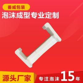 厂家热推 eps保利龙电器泡沫包装材料