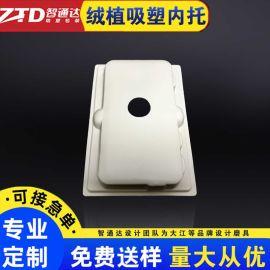深圳大型吸塑生产厂家_电子类吸塑包装定制_标杆包装厂家定制