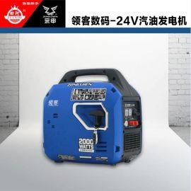 数码静音变频24V汽油发电机田河ZS24V发电机