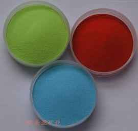 天然彩砂 10-20目染色彩砂 砂漏人工彩砂