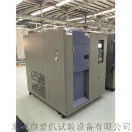 冷热冲击试验箱 高低温冷热冲击检测箱