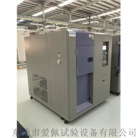 冷热沖擊試驗箱 高低温冷热冲击检测箱