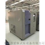 冷熱衝擊試驗箱 高低溫冷熱衝擊檢測箱